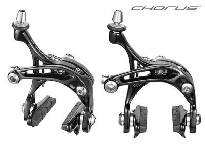 CHORUS 12 - Remmen - Dual Pivot