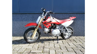 .....Honda CRF 50 crosser
