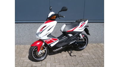 ........... Yamaha Aerox Anniversary edition