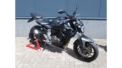 .....Yamaha MT-07 ABS grey 2014