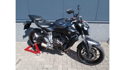 ......Yamaha MT-07 ABS 2014 35kw (A2 rijbewijs)