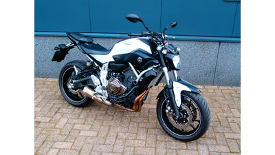 ...... Yamaha MT-07 ABS wit 2014