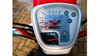 VERKOCHT...............Tonik rood-wit 25 km/h Incl. windscherm
