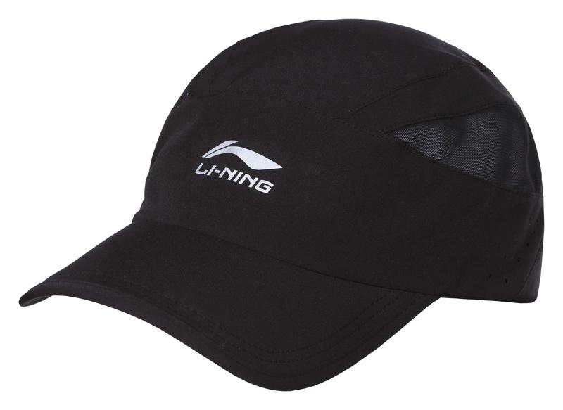 Li-Ning Cap