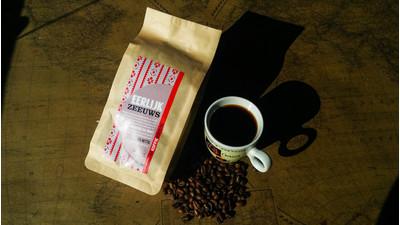 Zeeuwse koffie (eerlijk zeeuws)