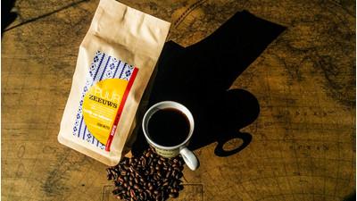 Zeeuwse koffie (puur zeeuws)